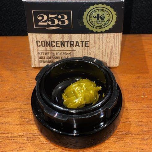 feature image 253 Lemongrass Rosin 1g