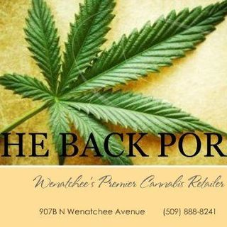 The Back Porch - Recreational
