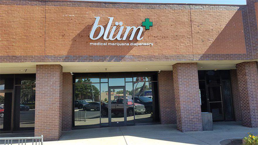 store photos Blum - Las Vegas (Decatur Blvd)