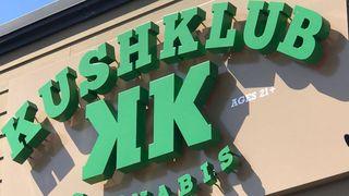 store photos KushKlub - Shoreline