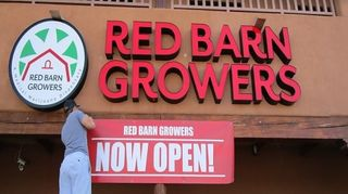 store photos Red Barn Growers - Santa Fe