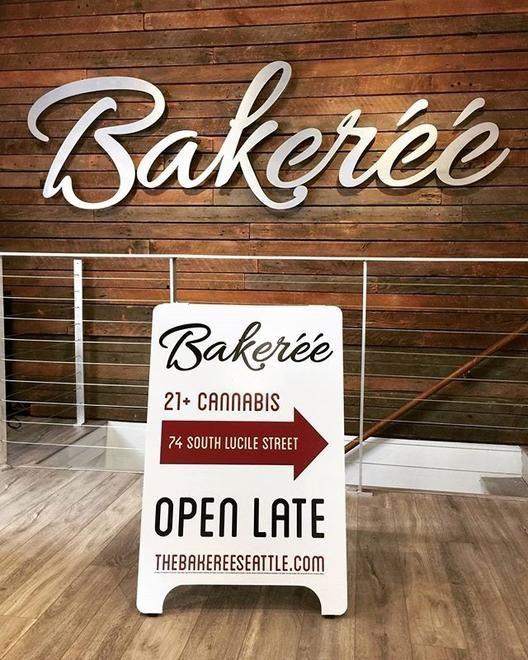 store photos The Bakeréé